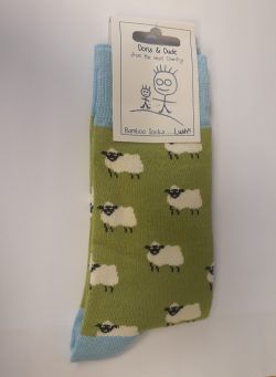 Men's Light Green Sheep Socks